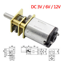N20 motor DC 3V/6V/12V N20 Mini Micro Metal Gear Motor with Gearwheel DC Motors 15/30/50/60/100/200/300/500/1000RPM(China)