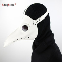 Uniqstore Plague Doctor Mask White PU Skin Bird Mask Halloween Party Prom Holiday Party Supplies Cosplay Prop Color Play