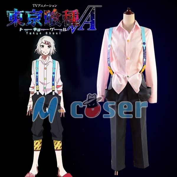Tokyo Ghoul Rei/Juuzou/Juzo Suzuya Cosplay Costume Halloween Casual Shirt Uniform Outfit Full Set Costume