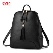 Женская мода PU Рюкзак молодой школьная сумка для девочек-подростков высокое качество из искусственной кожи Водонепроницаемый рюкзак сумки на плечо wn 40