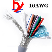 цены 15AWG 2/3/4/5 core Towline shielded cable 5m PVC flexible wire TRVVP resistance to bending corrosion resistant copper wire