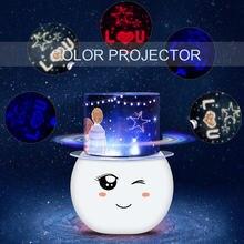 Askmeer прожектор usb Перезаряжаемый Снеговик звездное небо