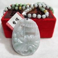 Zheru Jewelry Pure Natural Jadeite Light Green Squid Yuelong Door Pendant Three color jadeite jade necklace Gift A level certifi