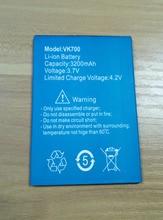 Battery for Vkworld VK700/Vkworld VK700 pro smartphone 3200mAh backup battery for Vkworld VK700 screen protector premium protective film for vkworld vk700 pro