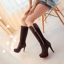 Women's Metal chain ladies high heels sexy Knee high boots zipper Motorcycle boots Fashion Platform Tall canister boots C675