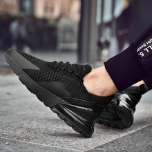 Original Air Max 270 Mens Black