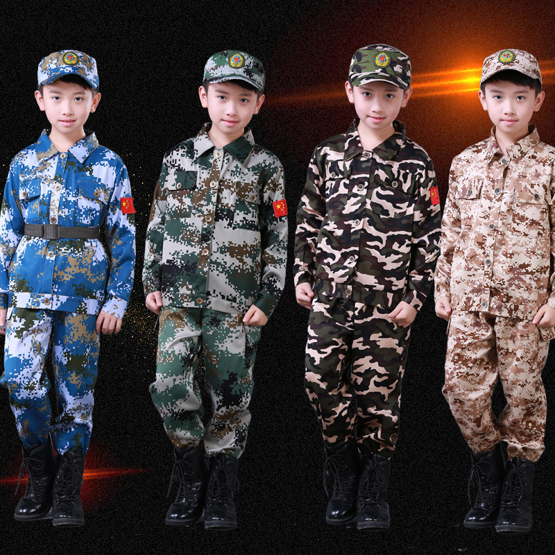 Children Army Kids Clothes Military Uniform Teenager Camouflage Uniform Child Toddler Military Uniform Girls Cosplay Costume 90