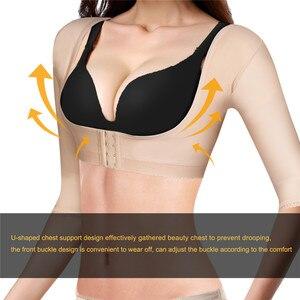 Image 5 - Junlan women arms 슬리밍 쉐이핑 탑스 백 팻 감소 후크 바디 컨트롤 셰이퍼 고탄성 바스트 리프터 shapewear