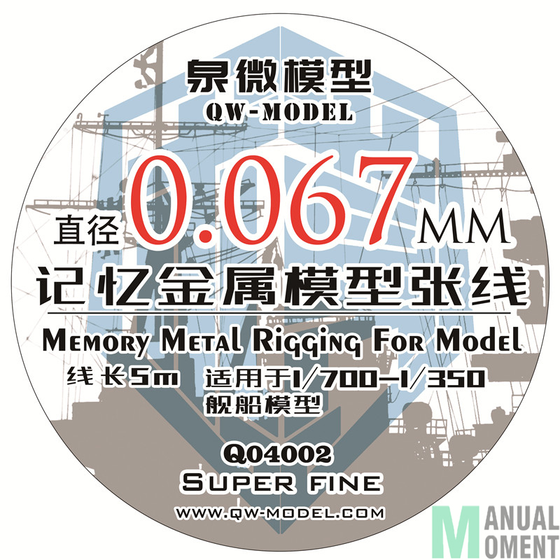 Miniature 1/700 1/350 Ship Model 0.067mm Memory Metal Model Rigging Series Super Fine Modeling Hobby Craft  Accessory