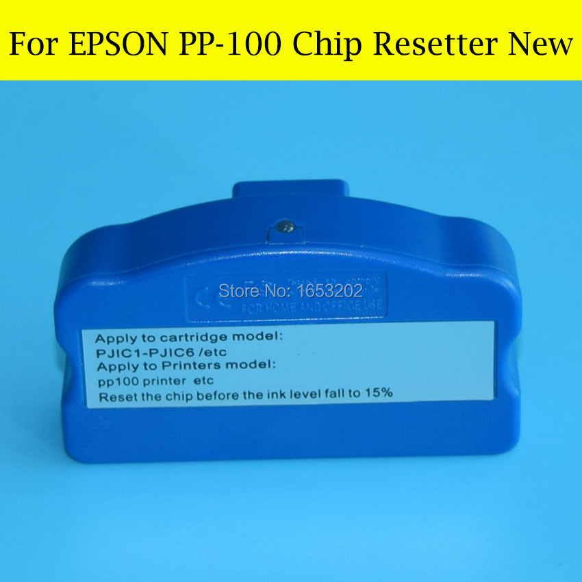1 PC PP100 Chip Resetter For Epson PP-100 Compatible PP100 PP100n PP100ap PP-100N PP-100ap CISS картридж epson c13s020451 для epson pp 100 100ap 100ii 100n 100n security 50 желтый