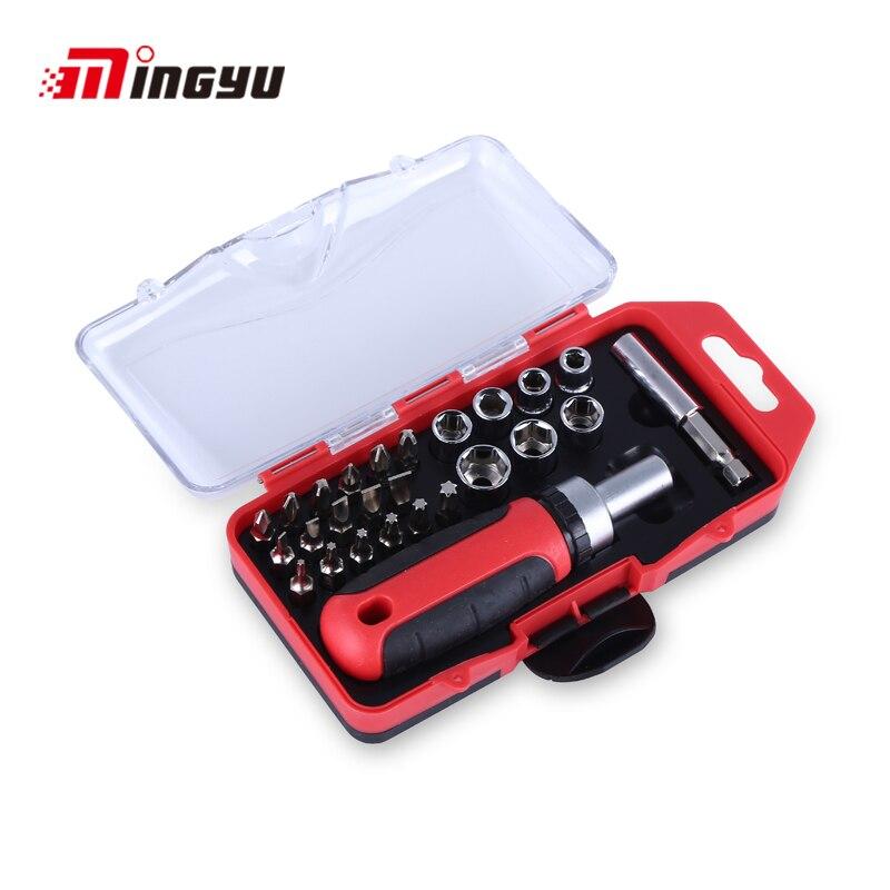 26PCS Screwdrivers Bit Set Torx Slotted Phillips Magnetic Screw Driver Hand Tools For Car Household Auto Repair Hex Socket Set