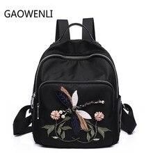 Gaowenli Вышивка народная ветер стрекоза цветы Mochila Сумки Для женщин известных брендов Рюкзак Школьная Сумка Рюкзаки для подростков Обувь для девочек
