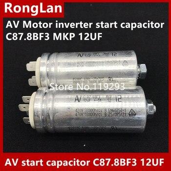 [BELLA] [New Original] Arcotronics AV Motor inverter start capacitor C87.8BF3 MKP 12UF  5% 500v inverter operation panel jvop 180 new original