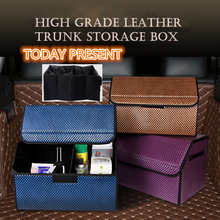 High level leather car stowing tidying car trunk storage box high grade leather material CS0702