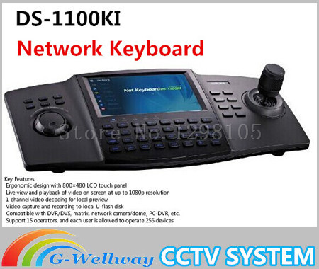 Free Shipping Injector Ir Led In Stock Original English Device Ds-1100ki Lcd Touch Panel Cctv Dvr Menu Control And Ptz Keyboard free shipping ltc4259aigw 1 goods in stock and new original