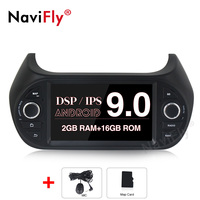 IPS DSP HD Car Multimedia player GPS Android 9.0 Car Radio 1Din DVD For FIAT/Fiorino/Qubo/Citroen/Nemo/Peugeot/Bipper