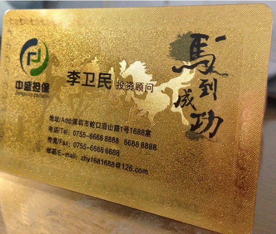 High-end Glossy Metallic Golden Plastic Business Card Custom Plastic Business Cards Printing 100 Cards 1/lot