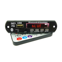 12V Bluetooth Multi - format Lossless Audio Decoder Board APE MP3 WMA WAV FLAC USB Sound Card Headset