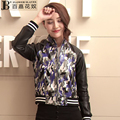Factory 2016 New Women Genuine Leather Jacket Ladies Real Sheep Skin Fashion Camouflage Slim Fit Short Winter Jackets