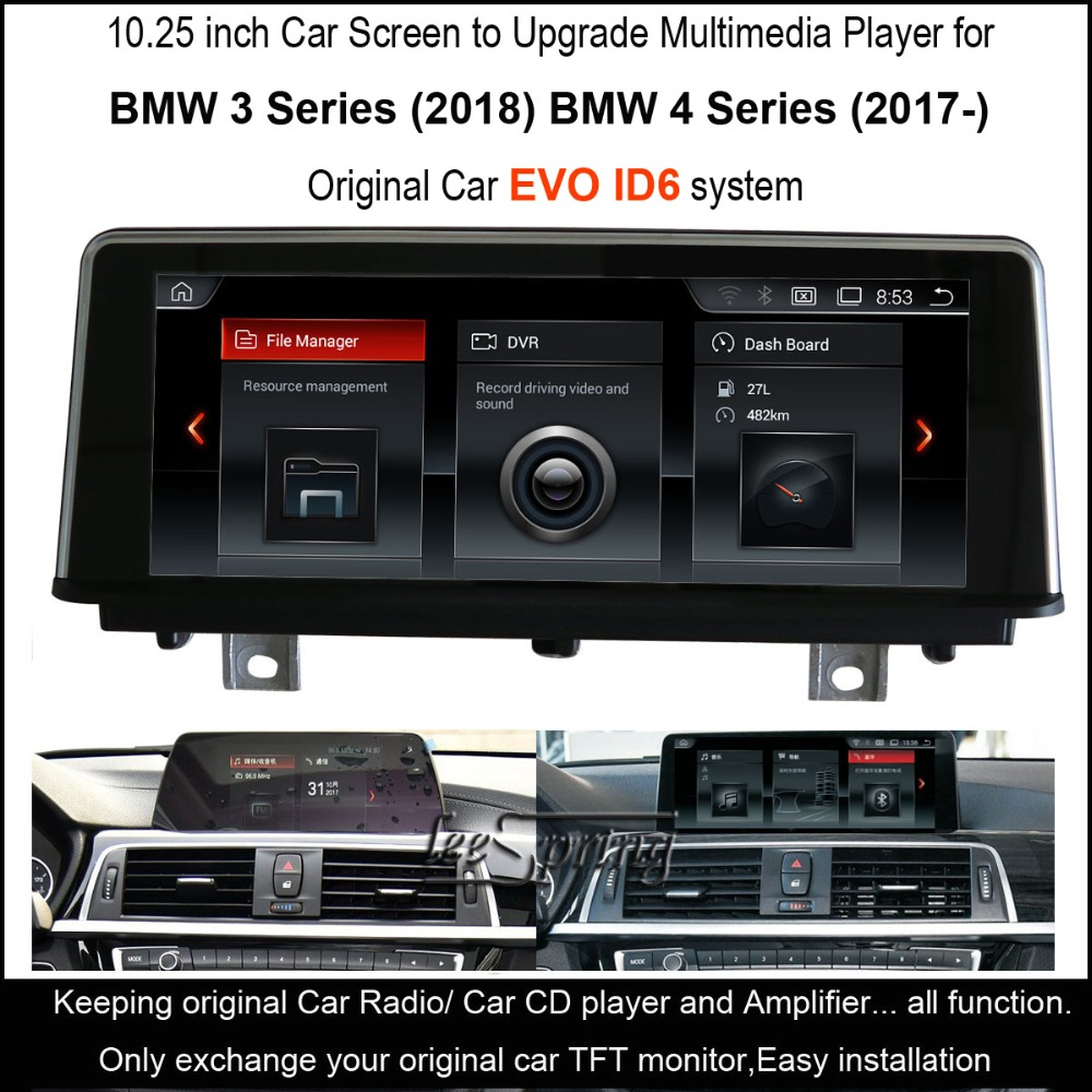 10 25 quot Original Car Screen Upgrade Multimedia Player for BMW 3 Series 2018 for BMW 4 Series 2017 Android 8 1 System 2G 32G in Car Multimedia Player from Automobiles amp Motorcycles