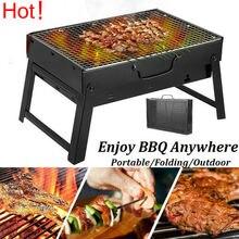 Складное барбекю грили патио уголь для барбекю гриль-печь из нержавеющей стали для кемпинга пикника барбекю принадлежности для барбекю инструменты