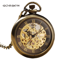 Smooth Transparent Mechanical Pocket Watch With Chain Luxury Gold Skeleton Hand Wind Fob Watches Men Pocket
