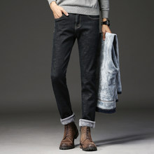 men Warm Jeans Autumn Winter Jeans Thicken Fleece Men Jeans Long Trouse Blue And Black Colors Fit For -20(China)