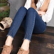 Womens fashion high waist denim cropped jeans stylish split rough selvedge bottom casual skinny jeans pants for women