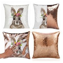 Креативный DIY Пасхальный кролик подушка декорированная блестками чехол Волшебная цветная Подушка Чехол два цвета меняющийся двусторонний чехол для подушки