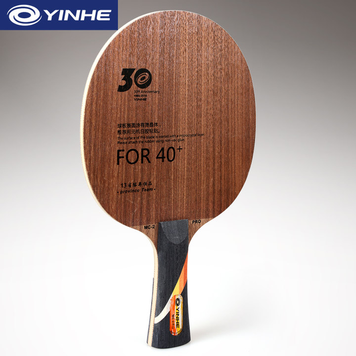 YINHE Galaxy MC2 PRO Provincial (MC-2 PRO, 5 Ply Wood, 30th Anniversary Version) Table Tennis Blade Ping Pong Bat Paddle galaxy yinhe emery paper racket ep 150 sandpaper table tennis paddle long shakehand st