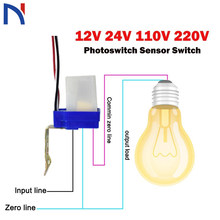Interruptor automático do sensor, 1 peça, interruptor de luz de rua fotocelular, interruptor dc 12v 24v ac controle de fotografia 110v 220v
