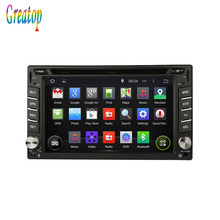 Quad Core Android 5.1.1 Fit Nissan X-TRAIL FRONTIER NAVARA MP300 2001 –  2009 2010 2011 Car DVD Player GPS Radio Navigation