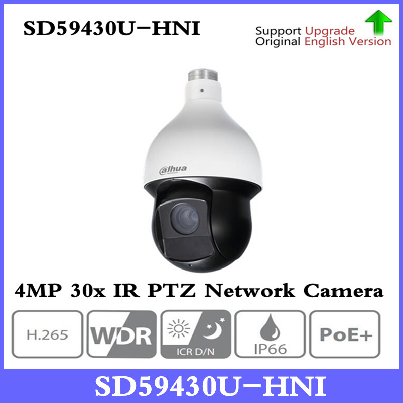 DH English Version 4Mp PTZ 30x Network IR PTZ Speed Dome IP Camera SD59430U-HNI to replace SD59430U-HN auto tracking dahua ip camera 4mp full hd 30x h 265 network ir ptz dome camera with poe ip66 without logo sd59430u hni page 4