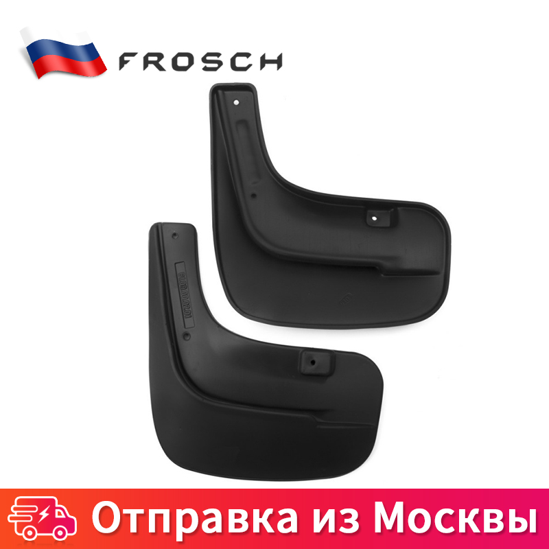 цена на Mud flaps splash guards car Mud Flaps Splash Guard Fender rear splash mudguard guards mudguard For SSANG YONG Kyron 2005-> внед. 2 PCs (standard)