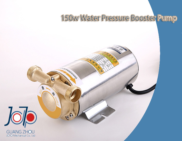 WG-150A 220V 150W Mini Portable Automatic Household Gas Water Heater Pump Hot Water Booster Pump