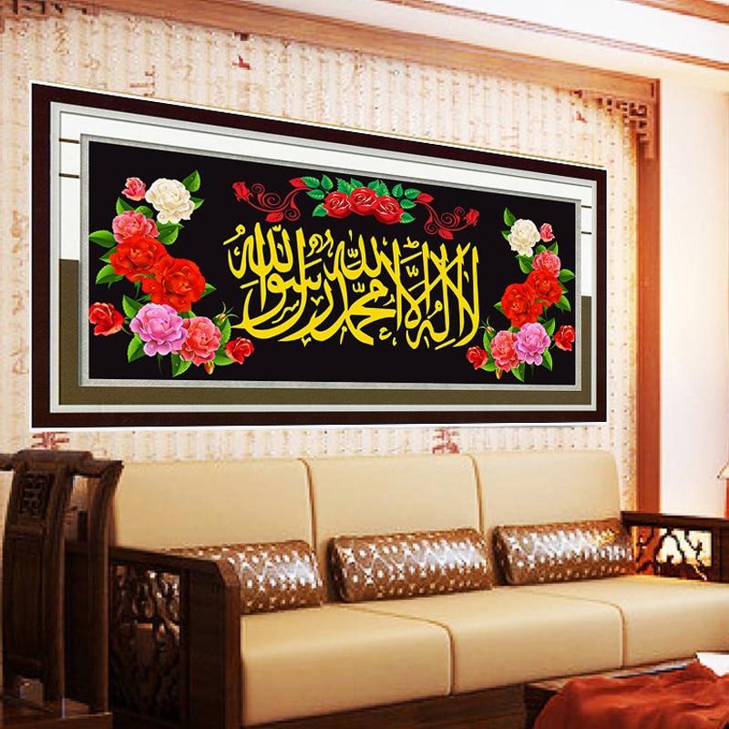 ашлмазная вышивка мусульманские купить