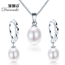 Freshwater Pearl Necklace Wedding Jewelry Set