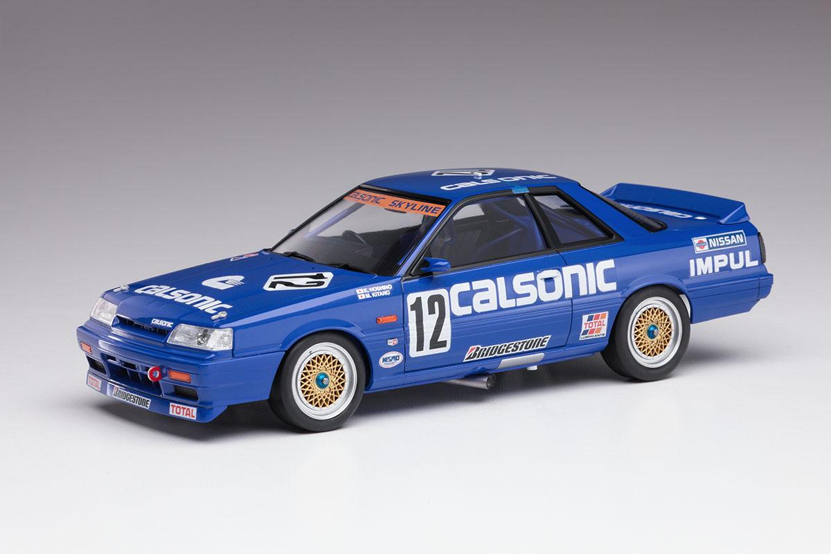 1/24 Nissan Calsonic Skyline GTS-R (R31) 211271/24 Nissan Calsonic Skyline GTS-R (R31) 21127