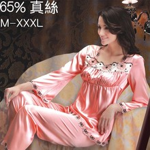 free shipping Quality silk
