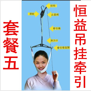 Household cervical traction frame cervical traction device hanging cervical stretching device cofoe household cervical vertebra bt jz cervical spondylosis massager neck pain traction physiotherapy health device 2017 newest