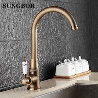 Kitchen Faucet Antique Brushed Porcelain Handle Faucet Hot Cold Mixer Basin Tap Luxury Faucet 360 Swivel