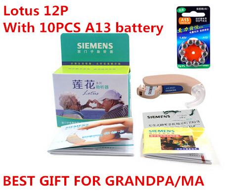 2017Newest!!SIEMENS touching Hearing Amplifier Hearing Aids. Touching. Sound Amplifier. BTE Hearing Aid. Ear Aid. Free Shipping! orient orient fpab001b