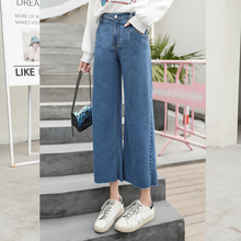 Купить с кэшбэком CTRLCITY 2018 Fashion Summer Boyfriend Jeans For Women Vintage High Waist Washed Button Loose Blue Denim Wide Leg Jeans Femme