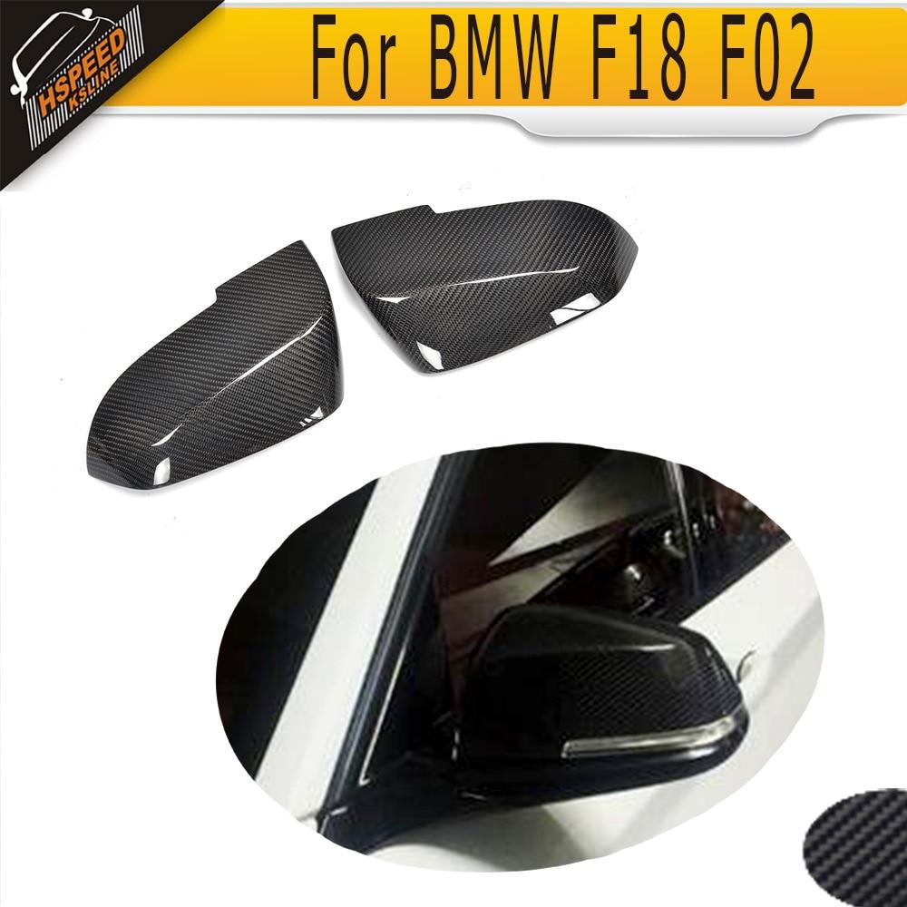 Süsinikkiust vahetatava peegli kate BMW 5-seeria F10 F11 2014-2016 7-seeria F02 2010-2014 jaoks