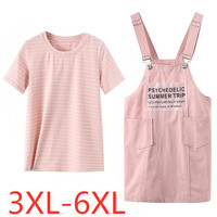 Sweet style summer plus size princess dress for women casual loose short sleeve large two piece set dresses pink 3XL 4XL 5XL 6XL