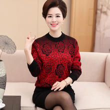 2018 winter in the new middle-aged women's winter wear plus sweaters mother installed warm clothing