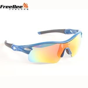 0baf75040dd Cycling Professional Glasses Unisex Sport Bike Eyewear Outdoor Sports  Bicycle Polarized