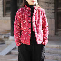 Johnature Vintage Floral Print 2019 New Winter Parkas Stand Collar Full Sleeve Coats Chinese Style Plate Buckle Women Parkas