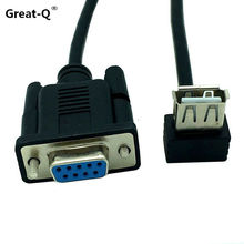 Great-Q  5pcs RS232 DB9 Female to USB 2.0 A Serial Cable Cord Adapter Converter 8 Inch 25cm wholesale