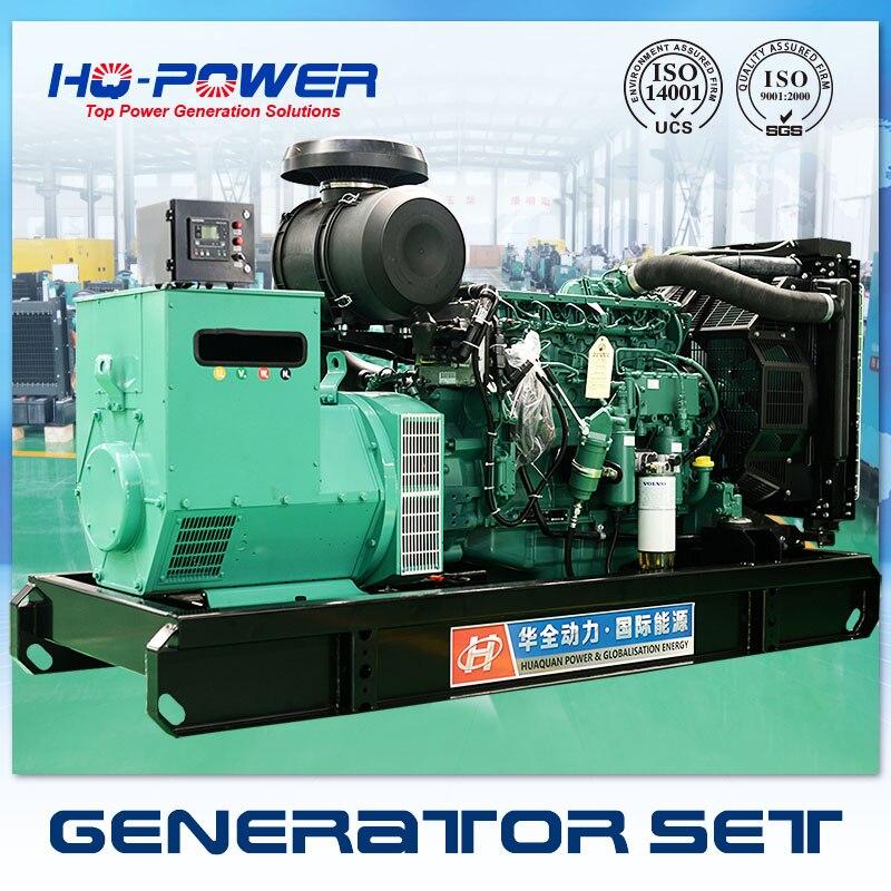 small 110v diesel generator alternator 120kw with permanent magnet 220v